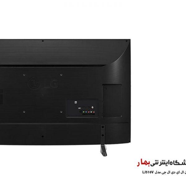 تلویزیون ال ای دی FULL HD ال جی مدل LJ510V سایز 43 اینچ