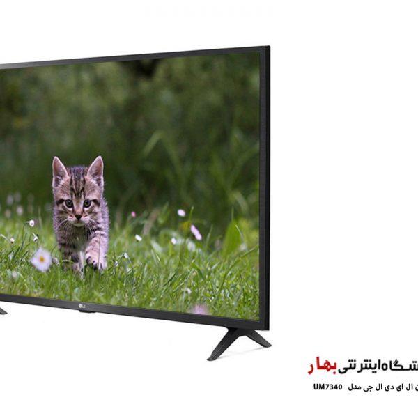 تلویزیون 4k ال جی مدل UM7340 سایز 49 اینچ
