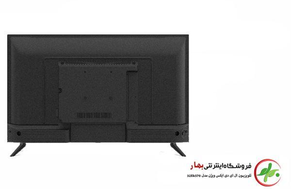 ال ای دی ایکس ویژن مدل 32XK570 سایز 32 اینچ
