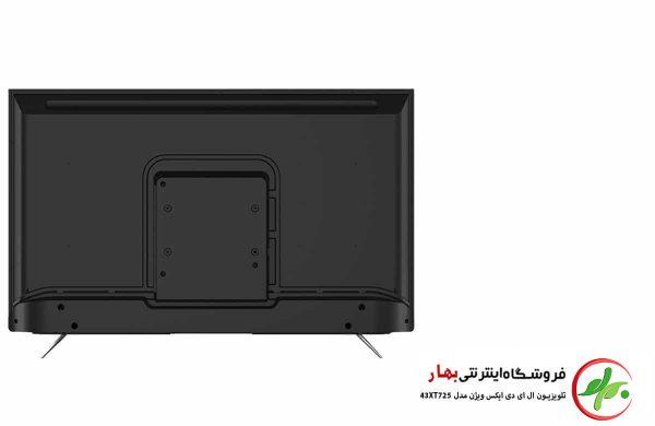 تلویزیون ال ای دی ایکس ویژن مدل 43XT725