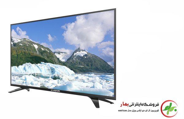 تلویزیون ال ای دی ایکس ویژن مدل49XT530