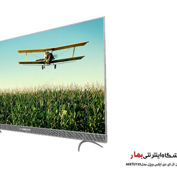 تلویزیون هوشمند ال ای دی ایکس ویژن مدل 49XTU735
