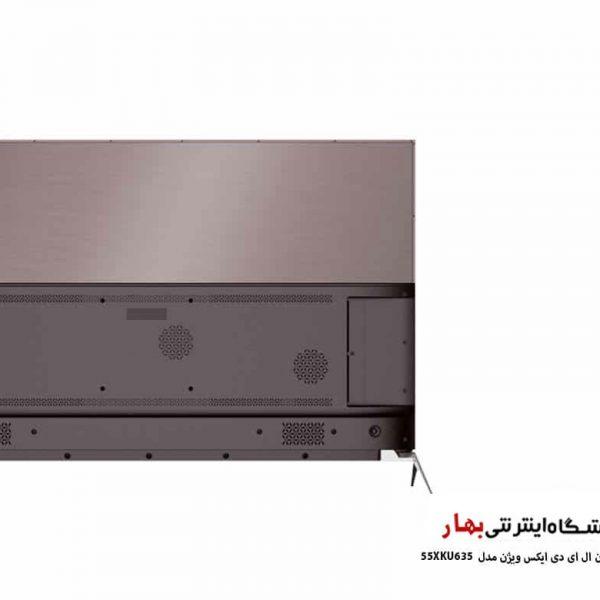 تلویزیون ال ای دی اسمارت ایکس ویژن مدل 55XKU635