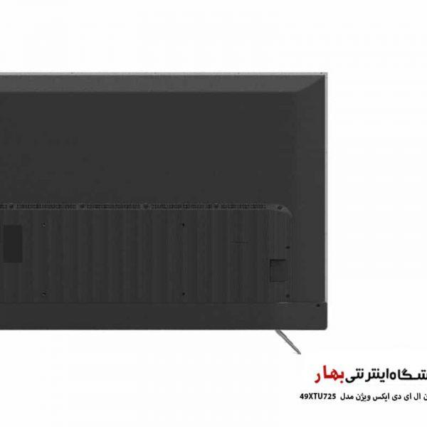 تلویزیون هوشمند ایکس ویژن مدل 49XTU725