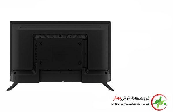 تلویزیون ال ای دی ایکس ویژن مدل 24XS460