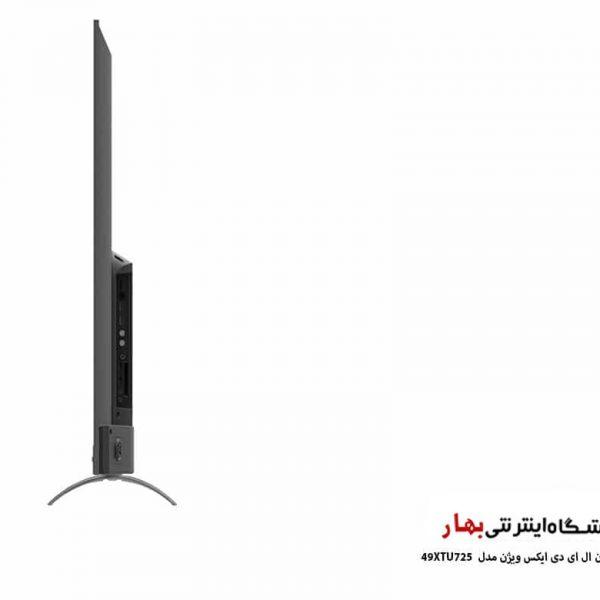 تلویزیون ال ای دی هوشمند ایکس ویژن مدل 49XTU725