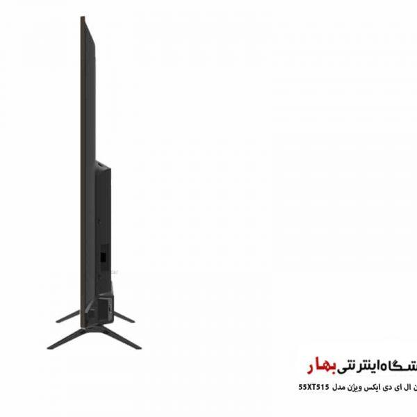 تلویزیون ایکس ویژن مدل 55XT515