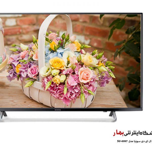 تلویزیون LED سونیا مدل SU-4997