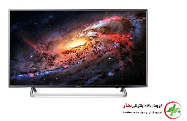 تلویزیون ال ای دی سونیا 43 اینچ مدل S-43KD3110