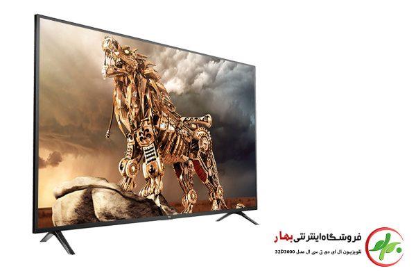 تلویزیون ال ای دی تی سی ال مدل 32D3000 HD
