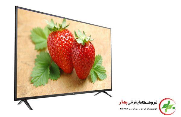 تلویزیون تی سی ال مدل 49D3000 سایز ۴۹ اینچ