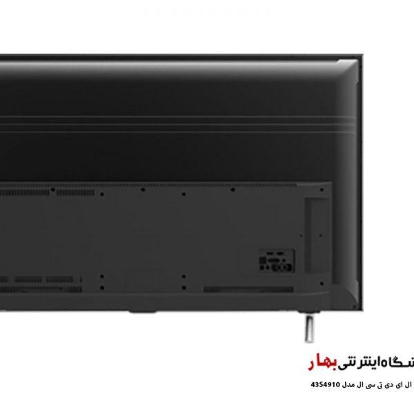 تلویزیون هوشمند ال ای دی تی سی ال مدل 43S4910
