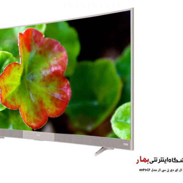 تلویزیون ال ای دی هوشمند تی سی ال مدل 49P3CF منحنی