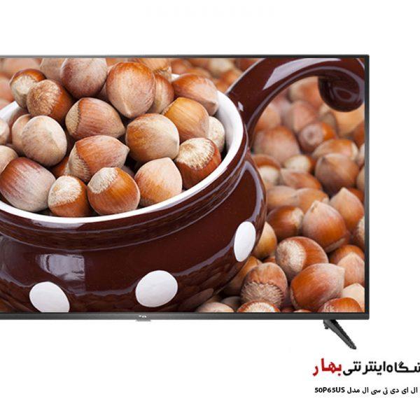 تلویزیون هوشمند تی سی ال مدل 50P65US