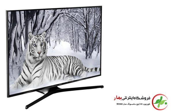 تلویزیون سامسونگ مدل 43N5980