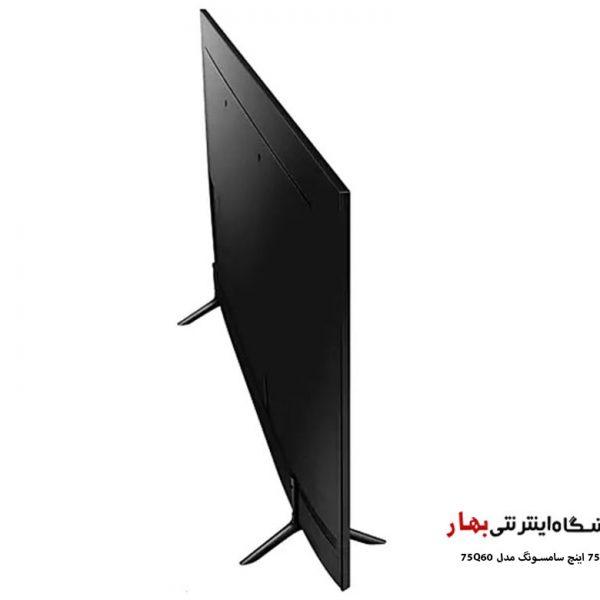 تلویزیون QLED سامسونگ 75 اینچ مدل 75Q60R