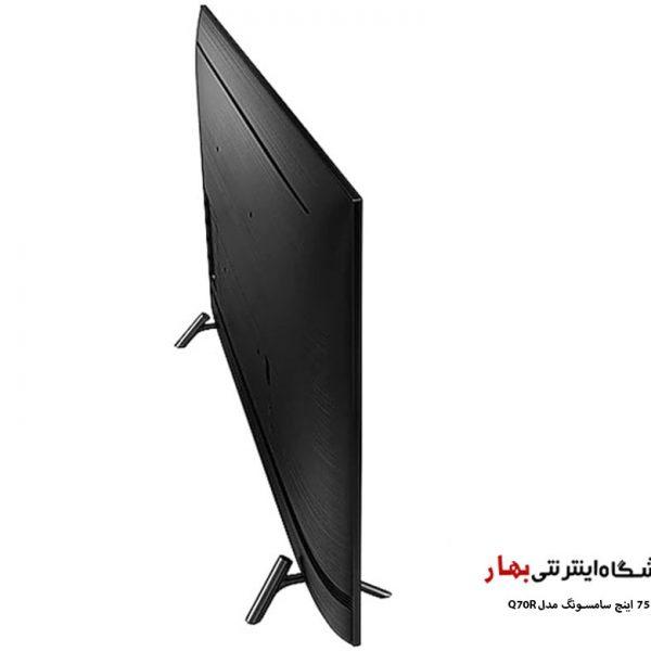 تلویزیون کیولد سامسونگ 75Q70R سایز 75 اینچ