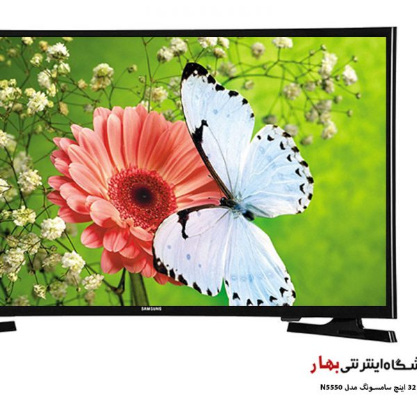 تلویزیون سامسونگ مدل 32N5550