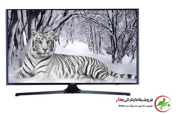 تلویزیون سامسونگ 43 اینچ مدل 43N5980 کیفیت FULL HD