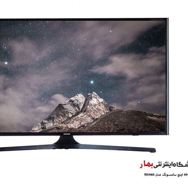 تلویزیون سامسونگ مدل 49N5980