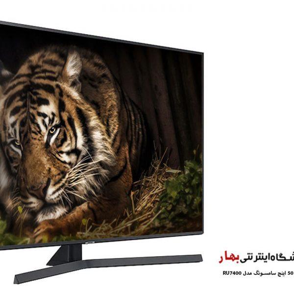 تلویزیون هوشمند سامسونگ 50 اینچ مدل 50RU7400 سری 7 کیفیت 4k