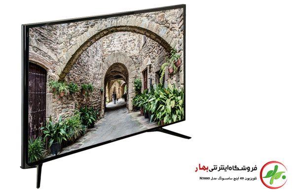 تلویزیون سامسونگ 49 اینچ مدل 49N5880