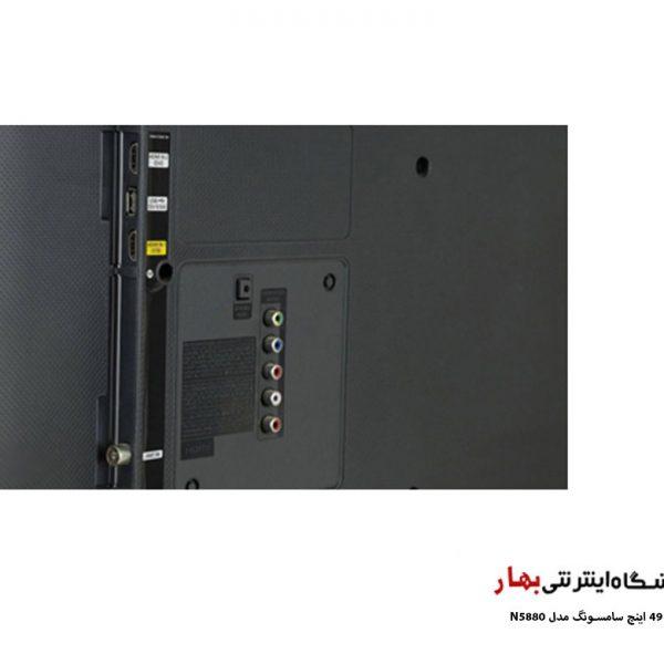 ال ای دی سامسونگ 49 اینچ مدل 49N5880 کیفیت FULL HD