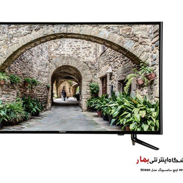 تلویزیون سامسونگ مدل 49N5880 کیفیت FULL HD