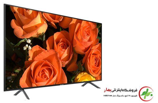 تلویزیون سامسونگ مدل 75RU7100