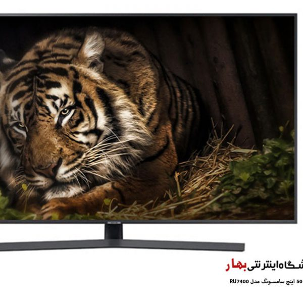 تلویزیون هوشمند سامسونگ 50 اینچ مدل 50RU7400 کیفیت 4k