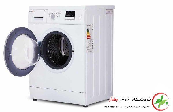 ماشین لباسشویی پاکشوما مدل TFU-74124 ظرفیت 7 کیلوگرم
