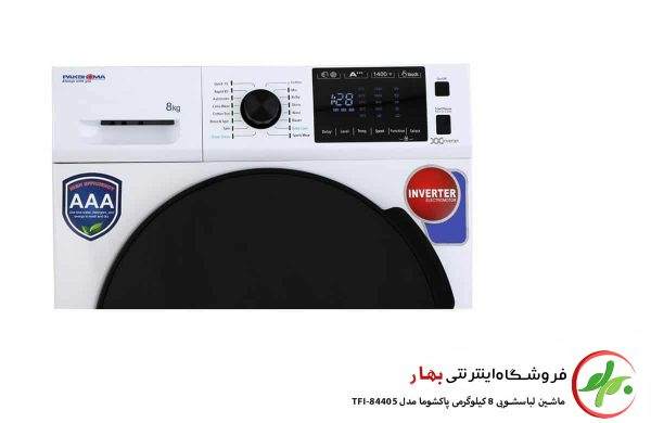 ماشین لباسشویی 8 کیلویی پاکشوما مدل TFi-84405