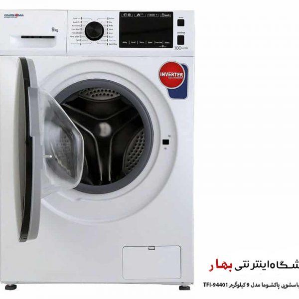 ماشین لباسشویی پاکشوما مدل TFi-94401