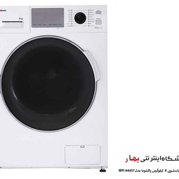 ماشین لباسشویی 8 کیلویی پاکشوما مدل WFi-84437