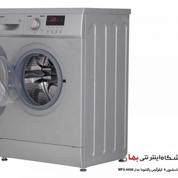 ماشین لباسشویی پاکشوما مدل WFU-6408 رنگ سفید و سیلور
