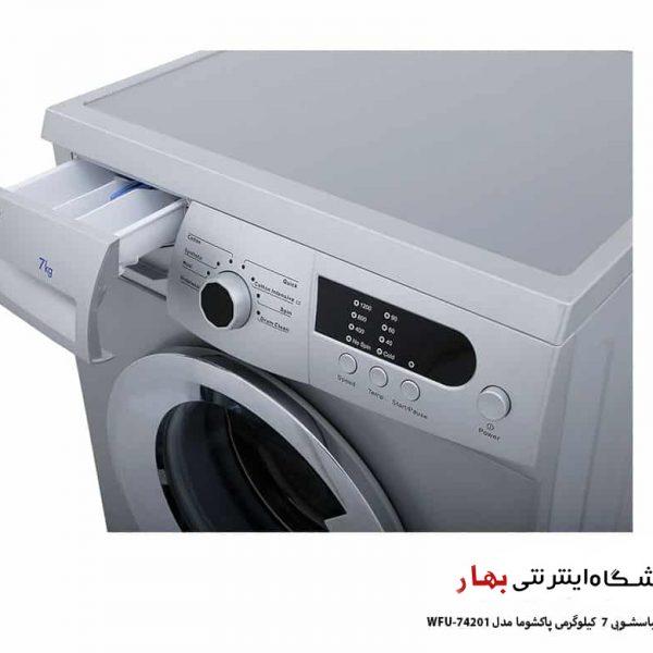 ماشین لباسشویی 7 کیلویی پاکشوما مدل WFU-74201