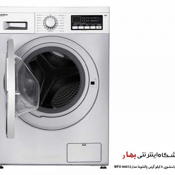 ماشین لباسشویی پاکشوما مدل WFU-84412 رنگ سفید و سیلور