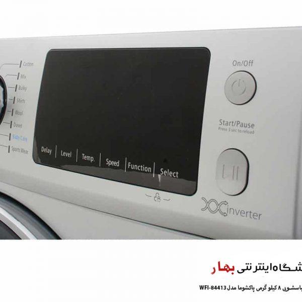 ماشین لباسشویی پاکشوما مدل WFi-84413 رنگ سفید و سیلور