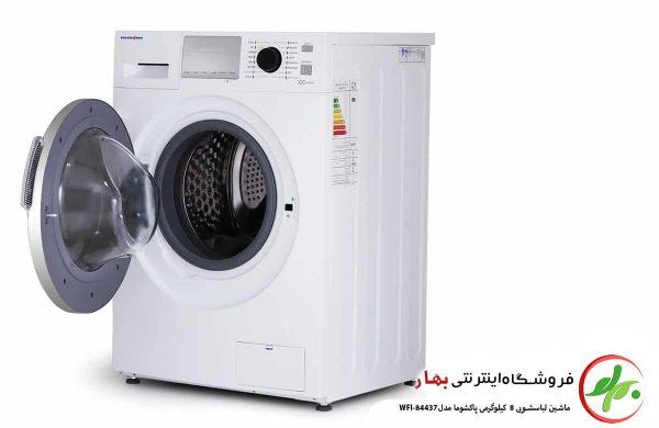 ماشین لباسشویی پاکشوما مدل WFi-84437 رنگ سفید و سیلور