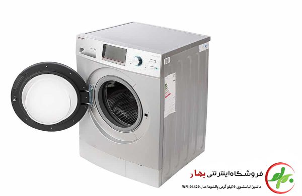 ماشین لباسشویی پاکشوما مدل WFI-94429 رنگ سفید و سیلور