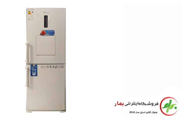 یخچال فریزر الکترواستیل مدل ES35 سری اولتیما ULTIMA هومبار و یخساز اتوماتیک: