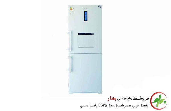 یخچال الکترواستیل مدل es35 سری استایل STYLE