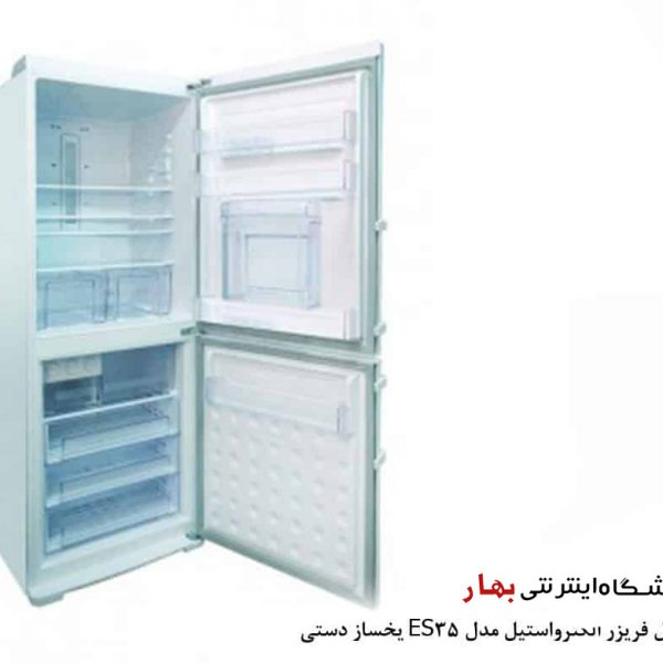 یخچال فریزر الکترواستیل مدل es35 سری استایل STYLE