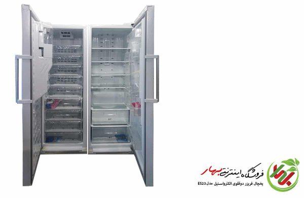 یخچال فریزر دوقلو الکترواستیل مدل Es23 سری یونیک