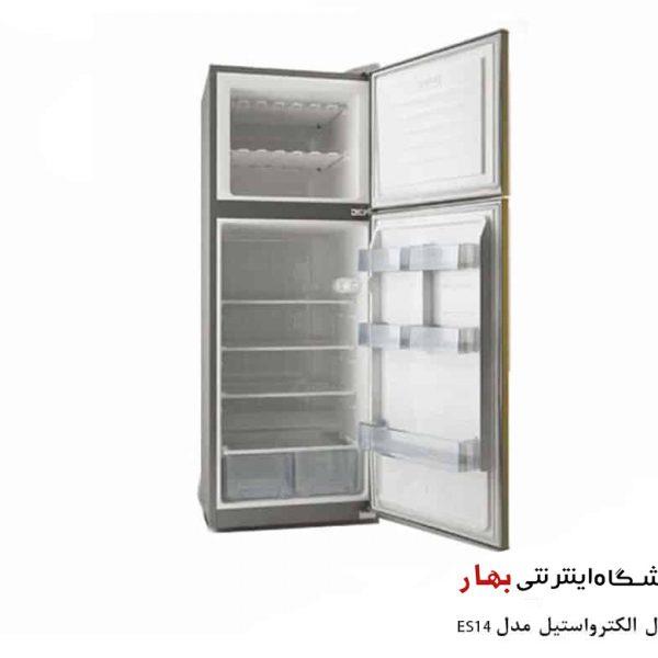 یخچال فریزر الکترواستیل مدل Es14 سری کارا CARA
